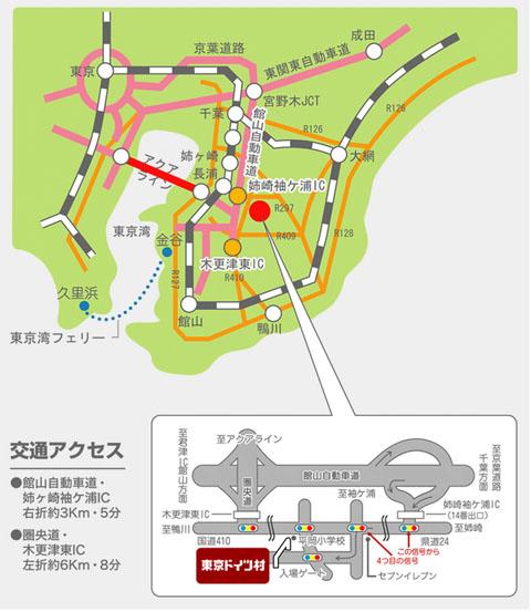 tokyodoitumura-access