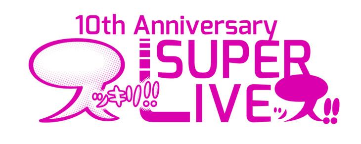 sukkiri-super-live